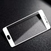 Kính cường lực 3D Full màn hình cho Meizu M3 Note