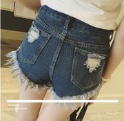 quần short jeans rách tua