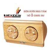 Đèn sưởi phòng tắm 2 bóng Heizen HE-2B (Vàng)