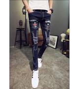 quần jeans rách chắp vá 96