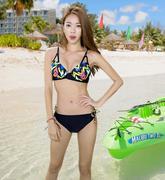 Đồ bơi nữ Hàn Quốc BI6037