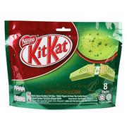 Lốc 8 Bánh Socola Kitkat Trà Xanh SB