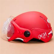 Mũ bảo hiểm thể thao có kính chắn và lỗ thông gió
