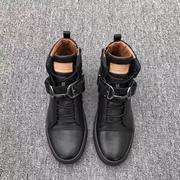 giày nam cao cổ Bally 0143