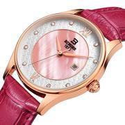 Đồng hồ nữ Binger Amastacia mặt khảm trai khắc hoa