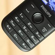 ĐTDĐ Philips E160 2 sim (Đen)