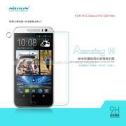 Kính cường lực cho HTC Desire 616 - Nillkin