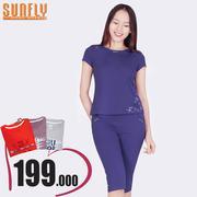 Bộ lửng mặc nhà họ tiết hoa góc áo Sunfly (Tím môn) SP1311