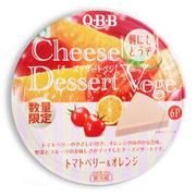 Phô mai Nhật vị Cam cà chua QBB