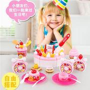 Bộ đồ chơi tiệc bánh sinh nhật dành cho bé Luxury Fruit Cake