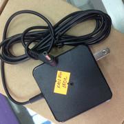 Sạc laptop Asus P451 P451C P451CA