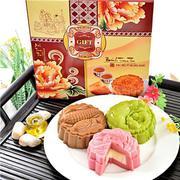 Bánh Trung Thu Rau Câu Nhân Bánh Flan 350g - Lemonshop