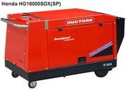 Máy phát điện Honda Hữu Toàn HG16000SDX(SP) 10KVA (1 pha,giảm âm)