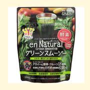 Bột giảm cân En Natural  Green Smoothie 20 ngày