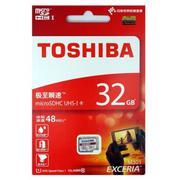 Thẻ nhớ MicroSDHC Toshiba Exceria 32GB Class 10 48MB/s New Box (Đỏ)