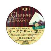 Phô mai Nhật vị hạt dẻ QBB