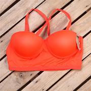 Áo ngực Thái Myssivy MS18