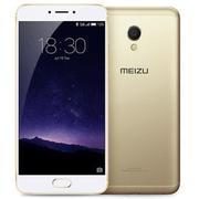 MEIZU MX6 - Hãng Phân phối chính thức