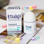 Lăn nách đặc trị khử mùi Etiaxil của Pháp 15ml