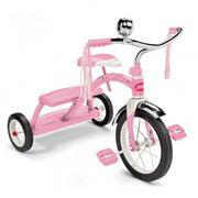 Xe đạp trẻ em 3 bánh 2 tầng RFR33