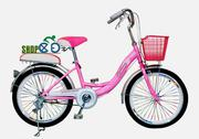 Xe đạp trẻ em 20MILU-S(20