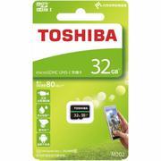 Thẻ nhớ MicroSDHC Toshiba M202 UHS-I U1 32GB 80MB/s (Đen)