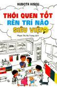 Thói Quen Tốt Rèn Trí Não Siêu Việt (Tái Bản 2017)