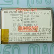 Pin Motorola W510