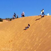 Tour Phan Thiết 2N1Đ - Nghỉ Resort 3* - Núi Chứa Chan Gia Lào - Hầm Rượu Vang - Khởi Hành Tết Tây, T...
