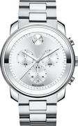 Movado BOLD Swiss Chronograph Men's Watch 44mm