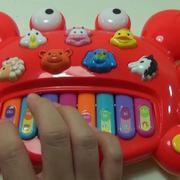 Đàn piano hình chú cua đáng yêu
