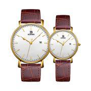 Đồng hồ đôi Binger kim mảnh