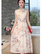 Đầm xòe form dài họa tiết hoa trang nhã - B7243