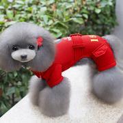 2015 Dog Pet Cat Sweater Hoody Coat Jacket U.S AIR FORCE Puppy Clothes (Intl)