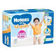 Tã quần Huggies Dry Pants XXL56 (dành cho trẻ từ 15-25 kg)