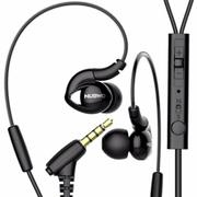 Tai nghe Nubwo NY51 cho Apple EarPods iPhone 6/6s (Đen)