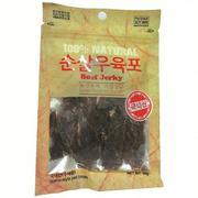 Thịt Bò Sấy Bowwow Cho Chó SL-BF-50-50g