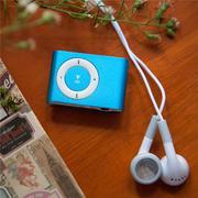 Máy nghe nhạc MP3 và tai nghe thời trang sành điệu