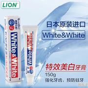 Kem đánh răng White & White Nhật Bản