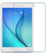 Tấm dán Screen Guard Samsung Tab A  9.7