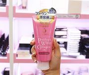 Sữa rửa mặt Shiseido Perfect Whip Nội Địa NHẬT
