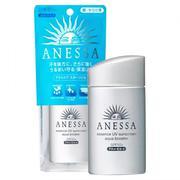 Kem chống nắng Shiseido Essence Anessa Aqua Booster SPF50 PA++++ 60ml của Nhật