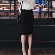 Chân Váy Nữ - Váy Bút Chì Công Sở thanh lịch màu đen