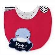 Yếm em bé Kuku KU2233