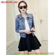 Áo khoác jean nữ tay dài in họa tiết môi kim sa dễ thương AKJ90
