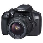 Canon 1300D + Lens 18-55mm IS II (Lê Bảo Minh)