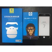 Kính cường lực Full màn hình BLUEO cho Apple iPhone 7 Plus