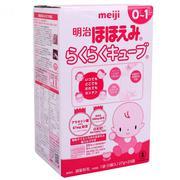 Sữa Meiji 0 Nhật Bản 24 thanh cho bé 0-1 tuổi