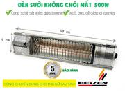 Đèn sưởi Heizen HE-IT5 không chói mắt 500W