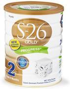 Sữa S26 Gold 2 (900gr) (Úc)